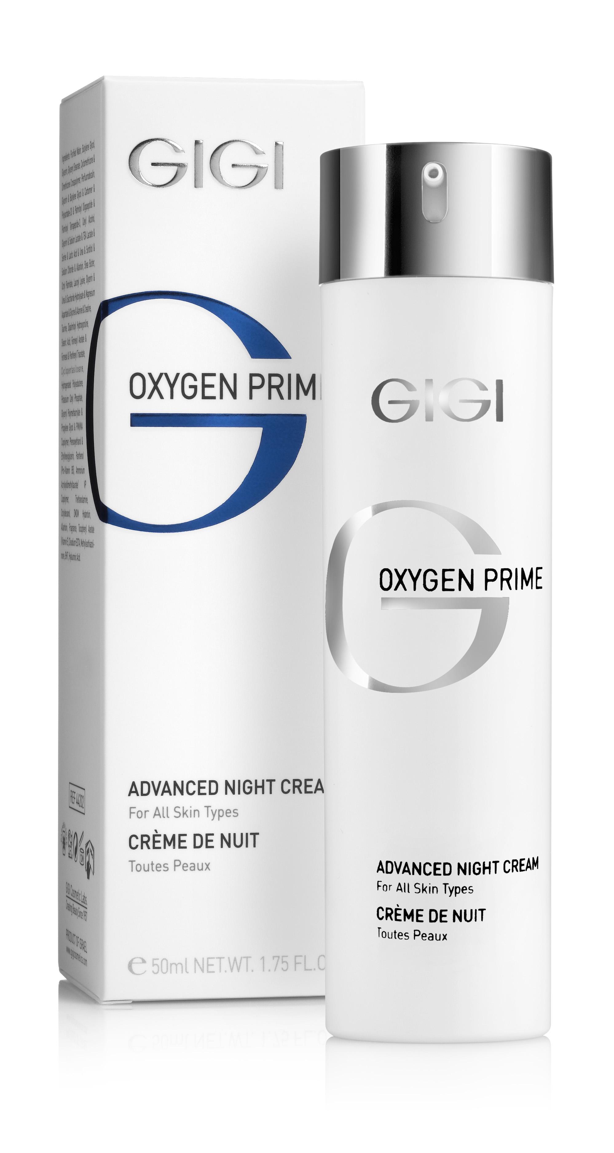 Oxygen prime advanced serum - увлажняющая сыворотка gigi.